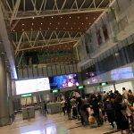 新しくなったダナン国際空港 第2ターミナル