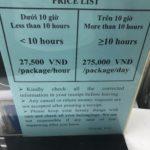 ホーチミン・タンソンニャット国際空港で手荷物一時預かりを利用してみた!